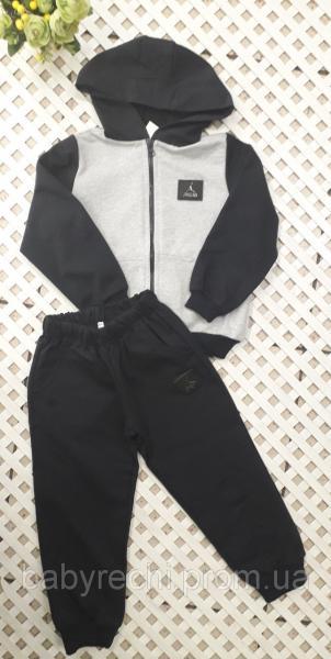 Спортивный костюм серый мальчику 92-116 см 104