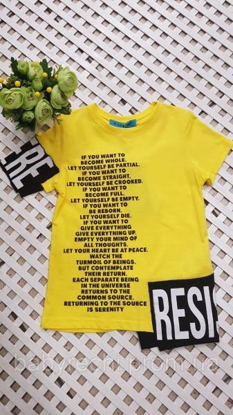 Модная детские и подростковые футболки для мальчика  110