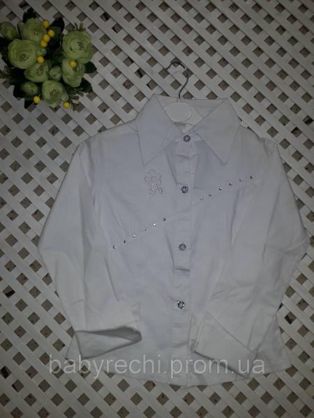 Детская школьная хлопковая блузка для девочки 6-7 лет 122