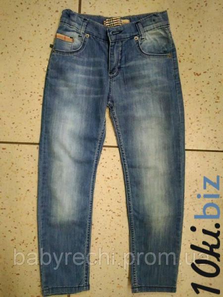 Детские синие джинсы для девочки Barberry London 6лет Джинсы детские для девочек в ТРЦ Космополит в Киеве
