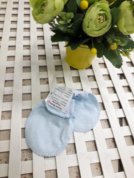 Рукавички-царапки для новородженных
