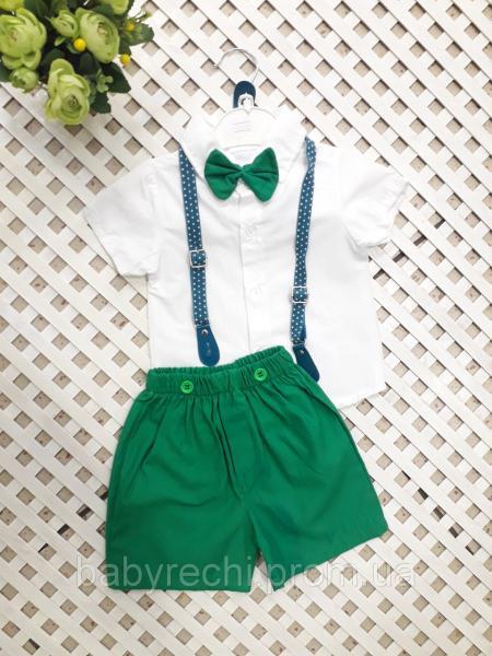 Детский нарядный костюм с бабочкой и подтяжками