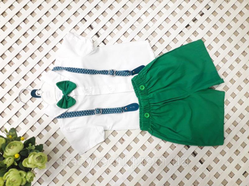 Детский нарядный костюм с бабочкой и подтяжками 18