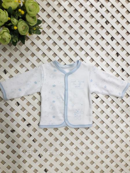 Детская распашонка мальчику новорожденному