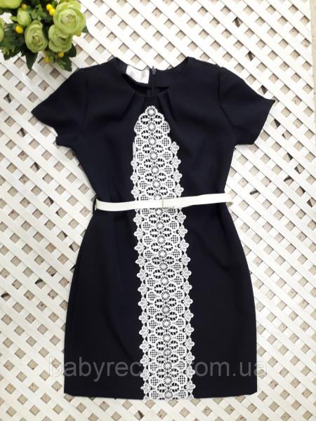 Школьный комплект девочке, платье и кардиган. 134-164 см