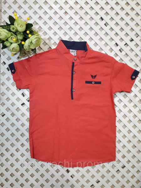 Детская модная рубашка 8-9 лет
