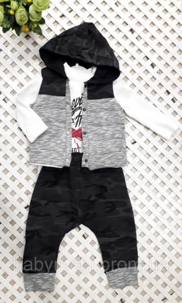 Модный костюм мальчику с теплой жилеткой 6-18 мес