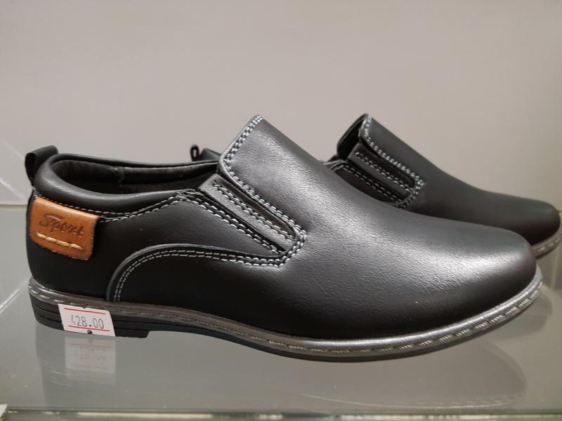 Детские туфли школьные для мальчика Paliament 27-32 черные