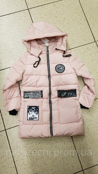 Зимняя детская и подростковая курточка для девочки 160