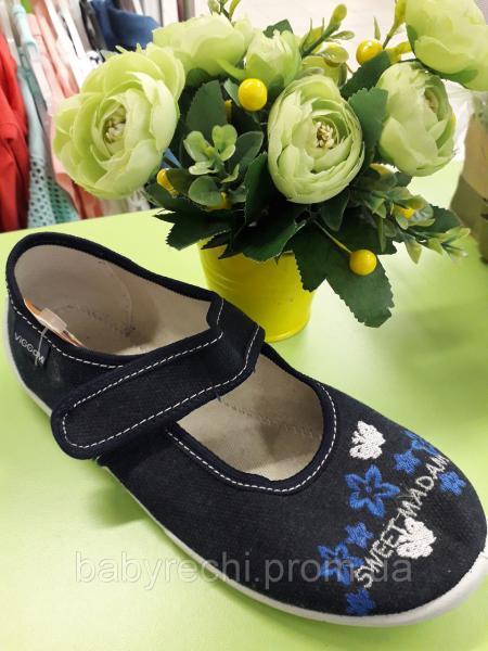 Детские тапочки для девочки синие в цветочек 34р