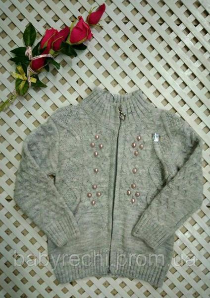 Детская теплая серая кофта с бусинками девочки 104р 104