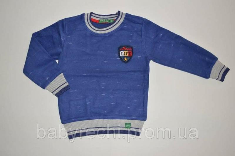 Детская теплая голубая кофта бобка LIFE на мальчика 98-128