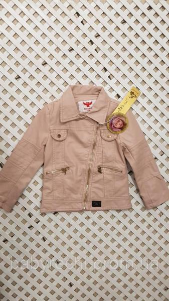Детская кожаная курточка для девочки пудра 86-104