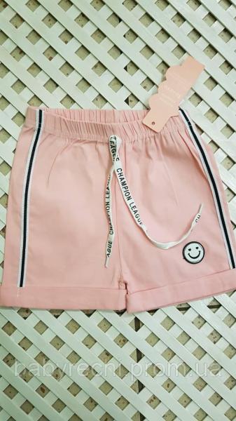 Детские стильные розовые летние шорты Смайл для девочки  9
