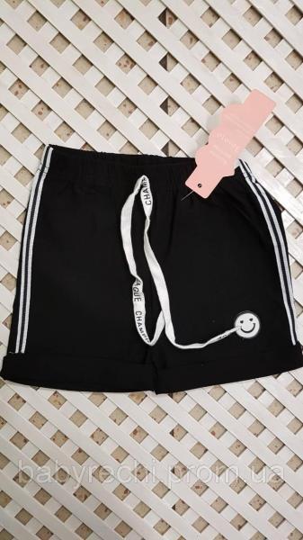 Детские стильные черные летние шорты Смайл для девочки  4