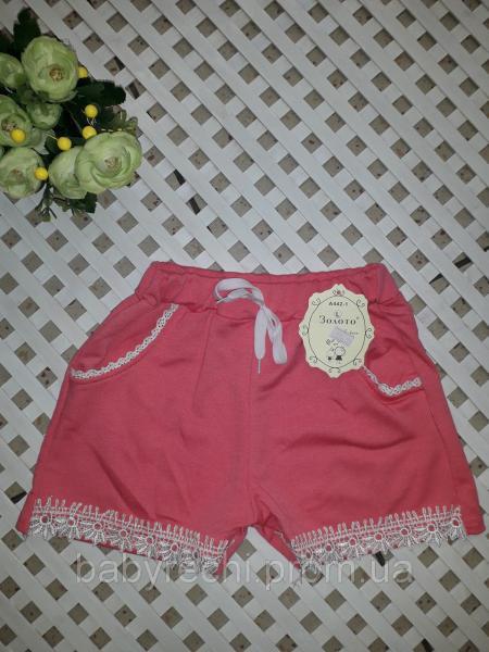 Детские стильные розовые летние шорты для девочки 4-10