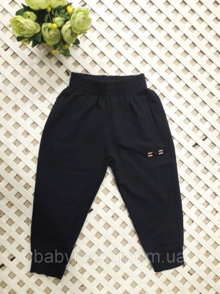 Детский спортивные штаны 92-116 см 98
