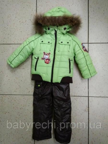 Детский теплый зимний комбинезон для мальчика Baby Line 98-56-51