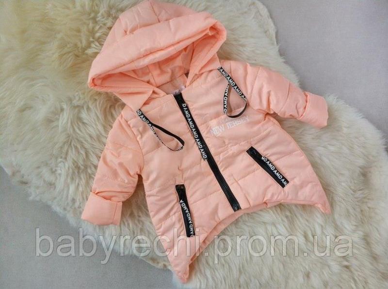 Детская модная демисезонная персиковая курточка 86-116