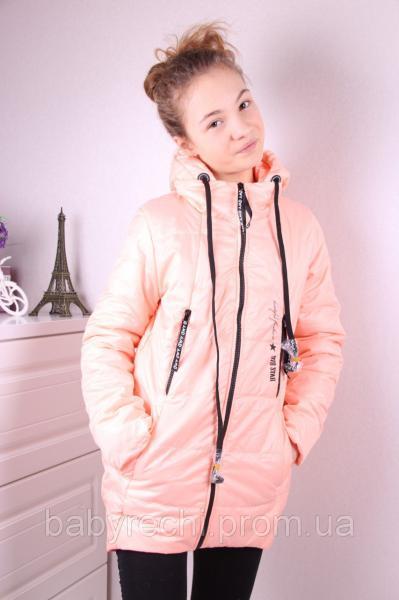 Детская модная демисезонная курточка с наушниками 86-116 140