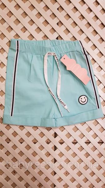 Детские стильные голубые летние шорты Смайл для девочки  6