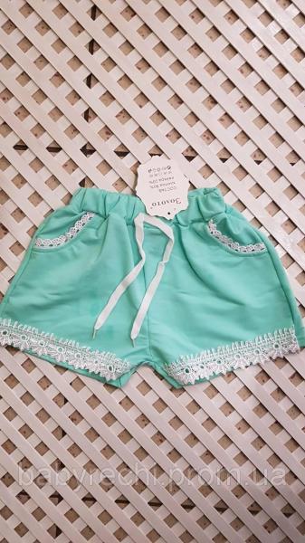 Детские стильные бирюзовые летние шорты  для девочки 4-10 10