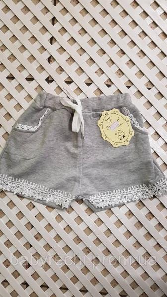 Детские стильные серые летние шорты  для девочки 4-10 8