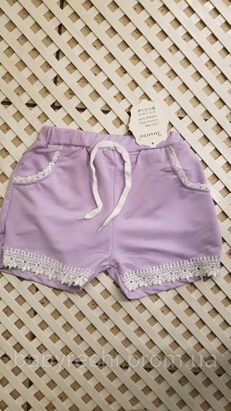 Детские стильные фиолетовые летние шорты для девочки 4-10 10