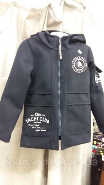 Детское пальто для мальчика 128,152