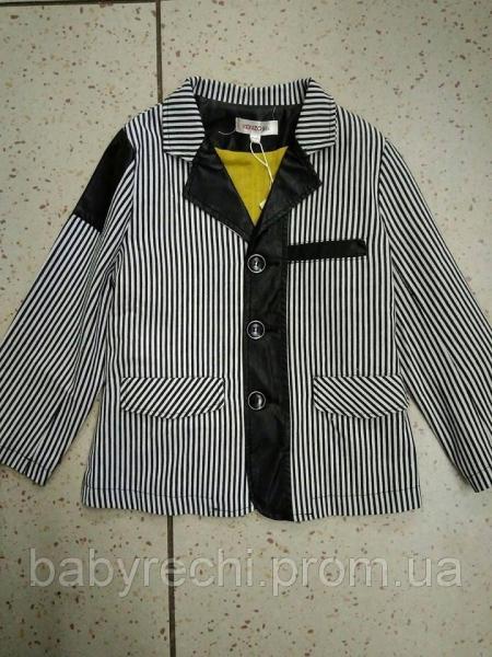 Детский красивый пиджак Kenzo Kids для мальчика 128