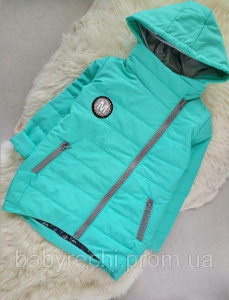 Детская демисезонная куртка бирюза для девочки  122-152