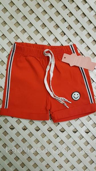 Детские стильные оранжовые летние шорты Смайл для девочки  8