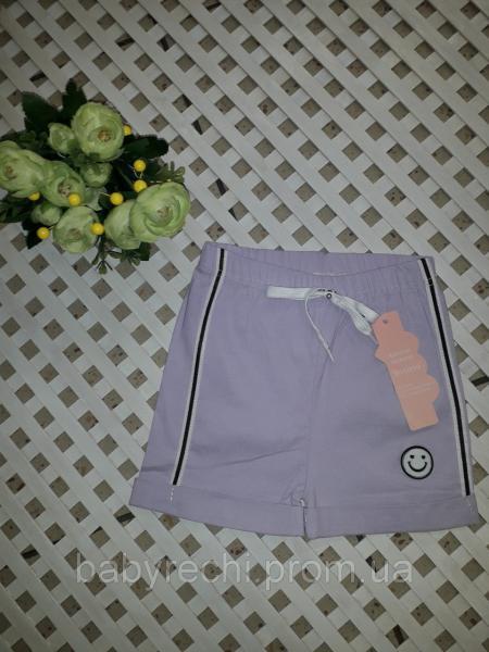 Детские стильные фиолетовые летние шорты Смайл для девочки