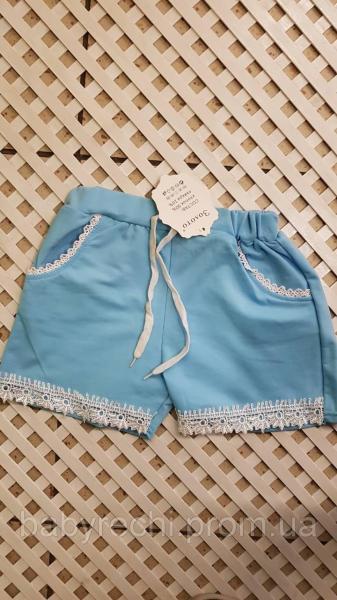 Детские стильные голубые летние шорты  для девочки 4-10 9