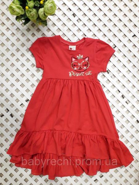 Детско платье разлетайка 98-122 см