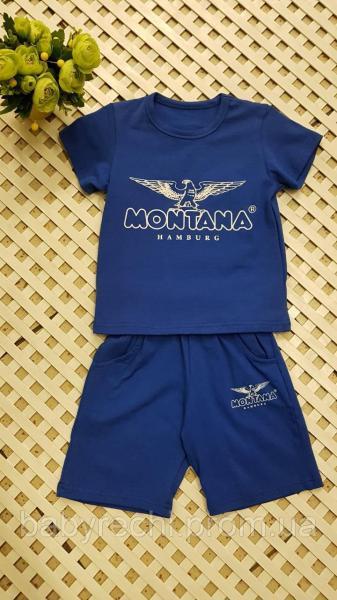 Детский летний костюм для мальчика футболка и шорты Montana 116