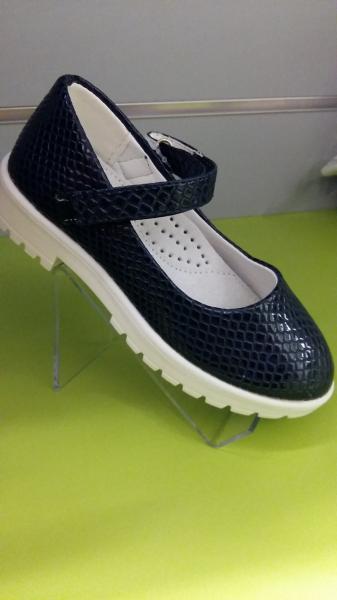 Детские туфли на девочку синие под кожу крокодила 27-30 28