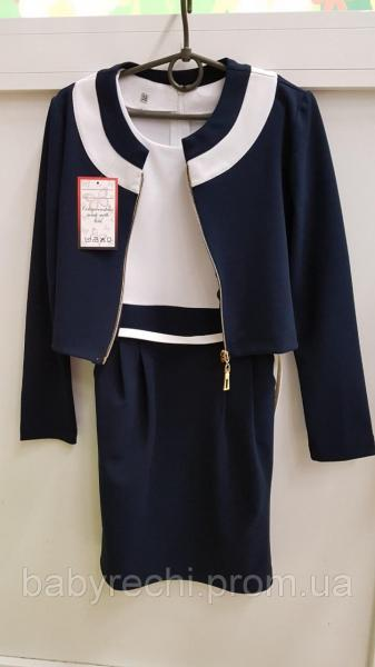 Нарядный школьный сарафан с пиджаком 38
