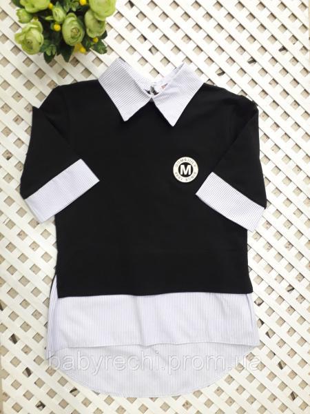 Детская школьная обманка-рубашка для девочки 134-140