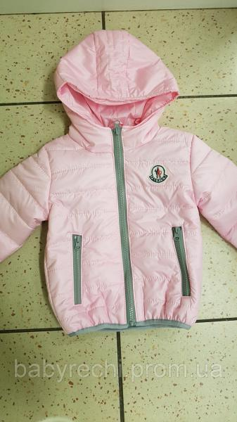 Детская курточка для девочки с капюшоном на замке 92-116 104