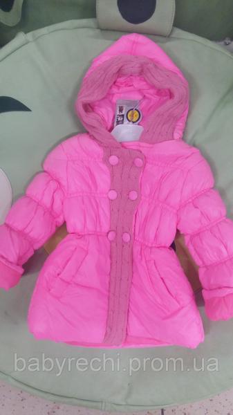 Детская курточка для девочки с капюшоном 1-3 года