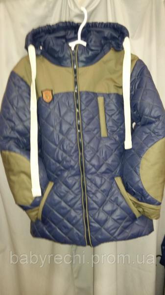 Детская курточка для мальчика 122