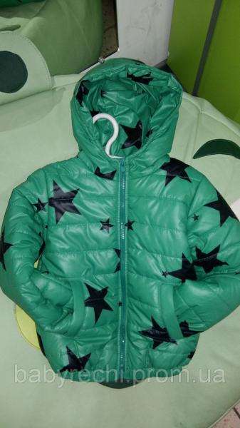 Детские модные демисезонные курточки 104,116 104