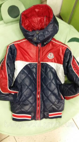 Демисезонная детская курточка для мальчика Moncler 5-12 лет