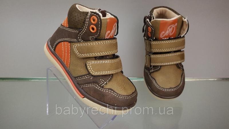 Детские осенние ботинки на флисовой подкладке на мальчика 21-24 23-15см
