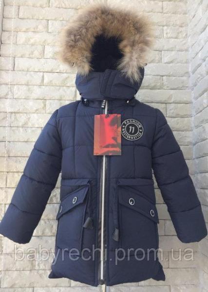 Детская зимняя удлиненная курточка для мальчика  4
