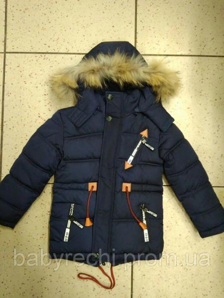 Детская зимняя теплая курточка для мальчика 122