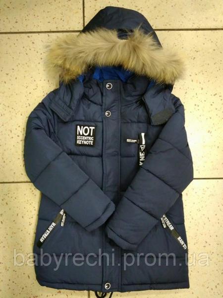 Стильная детская зимняя  курточка для мальчика 104