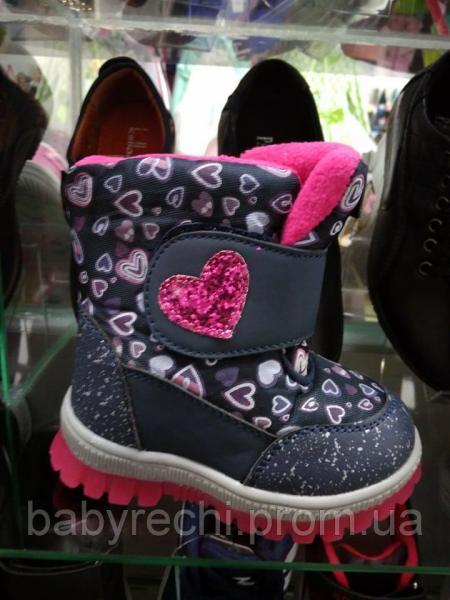 "Сноубутсы,""Сердечко""  дутики, ботиночки для девочки на зиму р. 23-28"