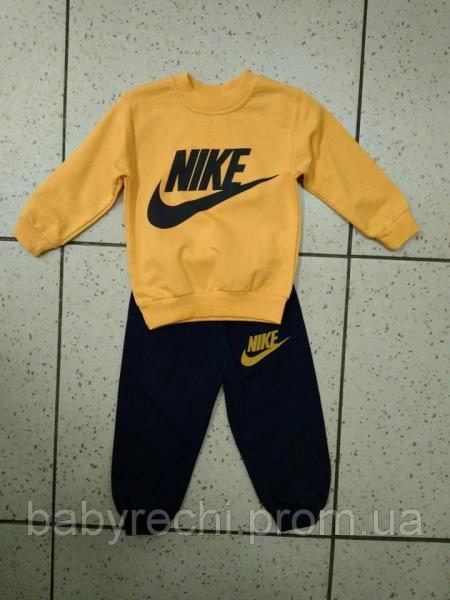 Костюм спортивный Найк для мальчика на 2-5лет